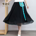 skirt Summer 2020 Average size Rose Red Black Mid length dress commute Natural waist A-line skirt QZF20B204869 More than 95% Love Princess other Embroidery fold literature Other 100% Pure e-commerce (online only)
