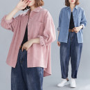 Women's large Spring 2020, winter 2020, autumn 2020 Apricot, blue, pink L [recommended 100-145 kg], XL [recommended 145-190 kg] shirt singleton  commute easy moderate Cardigan Long sleeves Solid color literature Polo collar routine routine Other / other 25-29 years old