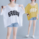 T-shirt White, blue, yellow, black, grey One size fits all [110-220 kg recommended] Summer 2020 Short sleeve V-neck easy Regular Bat sleeve commute cotton 86% (inclusive) -95% (inclusive) 25-29 years old Korean version literature letter Other / other printing