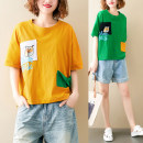 Women's large Summer of 2019 White, green, yellow One size fits all T-shirt singleton  commute easy moderate Socket Short sleeve Cartoon animation literature Crew neck routine cotton Collage Other / other 91% (inclusive) - 95% (inclusive)