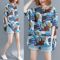 Women's large Summer of 2019, spring of 2019 Picture color One size fits all [110-230 Jin] T-shirt singleton  commute easy thin Socket Short sleeve Abstract pattern Britain Crew neck Medium length Cotton, hemp printing and dyeing Other / other Asymmetry 51% (inclusive) - 70% (inclusive)