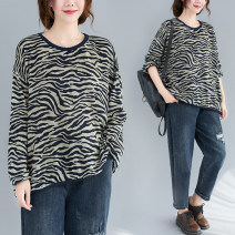 Women's large Spring 2020, winter 2020, autumn 2020 Graph color Large size average size [100-200kg recommended] Sweater / sweater singleton  commute easy moderate Socket Long sleeves Zebra pattern Korean version Crew neck routine Cashmere printing and dyeing routine Other / other 25-29 years old