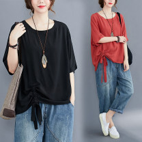 T-shirt Black, rust red One size fits all [recommended 100-210 kg] Summer 2020 Short sleeve Crew neck easy Regular Bat sleeve commute other 71% (inclusive) - 85% (inclusive) literature Solid color Other / other