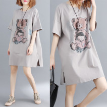 Women's large Summer 2020 Picture color One size fits all T-shirt singleton  commute easy thin Socket Short sleeve Animal pattern Korean version Crew neck Medium length printing and dyeing routine Other / other Medium length