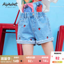 trousers alphabet  female 110cm 120cm 130cm 140cm 150cm 160cm Denim blue summer shorts leisure time There are models in the real shooting Jeans Leather belt middle-waisted cotton Don't open the crotch Other 100% AD72M204 Class B AD72M204 Summer 2020