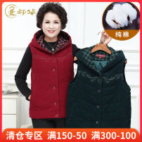 Middle aged and old women's wear Winter 2017 Crimson, scarlet, purplish, deep orange, dark green leisure time Vest easy singleton  Solid color 50-59 years old Cardigan thickening Hood Medium length STYB3068 Manduhua pocket pure cotton Cotton 100% 96% and above Single breasted other