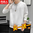 Sweater Fashion City NGGGN M L XL 2XL 3XL 4XL other Socket routine Crew neck autumn easy leisure time youth tide routine NJR-JAG1603-1 Fleece  Polyester 95% polyurethane elastic fiber (spandex) 5% other Autumn 2020 Pure e-commerce (online only) simple style
