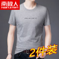 T-shirt Youth fashion thin M L XL 2XL 3XL 4XL NGGGN Short sleeve Crew neck easy Other leisure summer NJR-MF-D123 Cotton 100% youth routine tide Cotton wool Summer 2021 Alphanumeric printing cotton other No iron treatment Domestic famous brands Pure e-commerce (online only) More than 95%