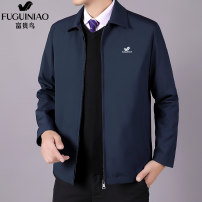 Jacket FGN / rich bird Fashion City Black, dark blue, dark green, black (cotton), dark blue (cotton), dark green (cotton) M (80-100kg), l (110-125kg), XL (125-140kg), 2XL (140-155kg), 3XL (155-170kg), 4XL (170-200kg) thick standard Other leisure winter FGN jacket Long sleeves Wear out middle age 2020