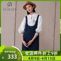 Dress Spring of 2019 Tibetan blue S M L Mid length dress singleton  Sleeveless commute Loose waist Solid color straps 25-29 years old OIKOS Simplicity 51% (inclusive) - 70% (inclusive) cotton