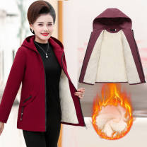 Middle aged and old women's wear Winter 2020, autumn 2020 commute Jacket / jacket easy singleton  Solid color 40-49 years old Cardigan Hood routine zipper polyester 91% (inclusive) - 95% (inclusive) zipper Simplicity