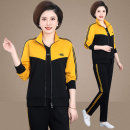 Middle aged and old women's wear Spring 2021 Yellow, white, red, bean paste powder L (recommended below 100 kg), XL (recommended 100-118 kg), 2XL (recommended 118-130 kg), 3XL (recommended 130-140 kg), 4XL (recommended 140-150 kg), 5XL (recommended 150-160 kg) fashion suit easy Three piece set pocket