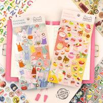 Stickers NK PVC or paper A, B, C, D, e, f