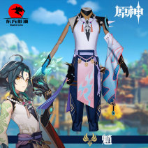 Cosplay men's wear suit Customized Oriental shadow Over 14 years old 368 yuan for c-suit, 68 yuan for mask, 76 yuan for prop tower, 28 yuan for tattoo sticker, 468 yuan for customization (contact customer service to change the price) Animation, original, film and television, games Japan S
