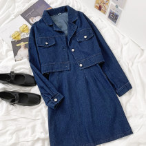 Dress Summer 2021 Jacket, suspender skirt S. M, average size Middle-skirt Two piece set Long sleeves commute Solid color routine 18-24 years old 51% (inclusive) - 70% (inclusive) other cotton