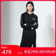 Dress Autumn 2020 Dark grey. Black 36/155/S 38/160/M 40/165/L 42/170/XL Mid length dress singleton  Long sleeves commute Hood Loose waist Solid color Socket other routine Others 30-34 years old Type H canto motto lady 51% (inclusive) - 70% (inclusive) acrylic fibres