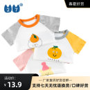 T-shirt Ht903m white / golden, ht903m white / grey, ht903m white / Pink 27KIDS 90cm,100cm,110cm,120cm,130cm,140cm neutral summer Short sleeve Crew neck motion No model nothing cotton Cartoon animation Cotton 100% HT903 Class A Sweat absorption 2, 3, 4, 5, 6, 7, 8, 9, 10 years old