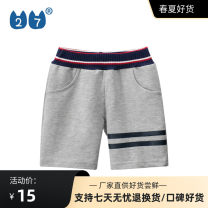 trousers 27KIDS male 90cm,100cm,110cm,120cm,130cm,140cm Ls628 black, ls628 grey summer Pant Korean version No model Sports pants Leather belt middle-waisted cotton Don't open the crotch Cotton 100% LS628 Class A 2, 3, 4, 5, 6, 7, 8, 9, 10 years old Chinese Mainland Guangdong Province zhongshan
