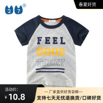 T-shirt Dt925b is off white, dt926 is golden, dt930 is grey 27KIDS 110cm,120cm,130cm,140cm,150cm,160cm neutral summer Short sleeve Crew neck leisure time No model nothing cotton Cartoon animation Class B other