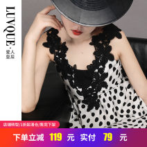 Dress Summer of 2019 white S M L XL longuette singleton  Sleeveless commute V-neck High waist Dot Socket A-line skirt camisole 25-29 years old Type A Luvque / love queen Korean version Cut and sew lace Q9043 More than 95% polyester fiber Polyester 100% Pure e-commerce (online only)