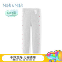 trousers mini peace female grey spring and autumn trousers leisure time There are models in the real shooting Leggings Leather belt middle-waisted cotton Open crotch Cotton 96.7% polyurethane elastic fiber (spandex) 3.3% Class A Leggings Spring 2021 Chinese Mainland