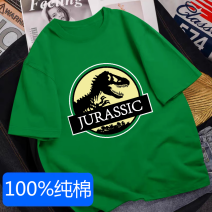 T-shirt Other / other male summer Short sleeve Crew neck motion No model nothing Pure cotton (100% cotton content) other Cotton 100% Class A Sweat absorption Chinese Mainland