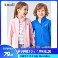 Jacket / leather Annil / anel neutral Comet blue Anna pink digital red black 110cm 120cm 130cm 140cm 150cm 160cm 170cm other leisure time spring and autumn routine nothing Zipper shirt There are models in the real shooting EM035351 stand collar Class C Polyester 100% Autumn 2020