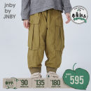 trousers jnby by JNBY neutral 100cm 110cm 120cm 130cm 140cm 150cm 160cm 269 green card 419 medium gray blue 050 warm gray 269 green card (same object, different batch) summer trousers leisure time Casual pants High waist cotton Don't open the crotch Cotton 100% 1L2312260 Class B 1L2312260 Spring 2021
