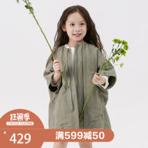 Windbreaker 314 / light army green 287 / yellow Khaki 410 / deep navy 100cm110cm120cm130cm140cm150cm jnby by JNBY female spring and autumn Original design nothing Buckle Medium length Cotton 50% hemp 50% Solid color Cotton blended fabric No belt L539-L620 other Other 100.00% Spring 2017