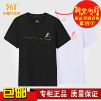 Sports T-shirt 361° XS /160,S /165,M /170,L /175,XL /180,2XL /185,3XL /190,4XL /195 Short sleeve male Crew neck routine Summer 2020 Pattern, letter Sports & Leisure Crew neck short T-shirt Cotton polyester