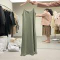 Dress Summer 2020 Apricot, yellow, green S,M,L,XL Mid length dress singleton  Sleeveless commute Crew neck High waist camisole 18-24 years old Korean version 30% and below