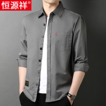 shirt Fashion City hyz  165 170 175 180 185 Khaki black grey army green routine Pointed collar (regular) Long sleeves standard Other leisure autumn 20HYX---557 middle age Cotton 100% Business Casual 2020 Letters / numbers / characters Color woven fabric Autumn 2020 No iron treatment cotton