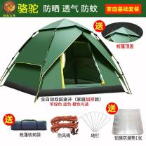 Camping / Tourism / Mountaineering Tent Four seasons account 1500mm (including) - 2000mm (excluding) Glass fiber reinforced plastics One bedroom 1500mm (including) - 2000mm (excluding) Build free quick start The boat of freedom Camel 3-4 Double account 210 Oxford cloth Oxford Silver 201-500 yuan