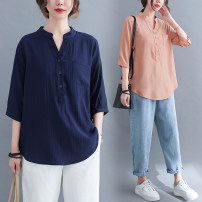 shirt Summer 2021 hemp 31% (inclusive) - 50% (inclusive) elbow sleeve commute Regular V-neck Three buttons routine Solid color 25-29 years old Straight cylinder Other / other Korean version Panels, pockets, buttons hemp