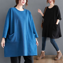 T-shirt Blue, camel, black Average size [recommended 110-210 kg] Autumn 2020 Long sleeves Crew neck easy Medium length routine commute cotton 86% (inclusive) -95% (inclusive) Korean version literature Splicing Other / other pocket