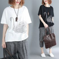 Women's large Summer of 2019, spring of 2019 White, black L [100-150 Jin], XL [150-200 Jin] T-shirt singleton  commute easy moderate Socket Short sleeve Animal design Korean version Crew neck routine cotton printing and dyeing routine Other / other 81% (inclusive) - 90% (inclusive)