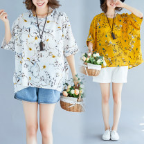 T-shirt White, yellow One size fits all Summer of 2019 Short sleeve Crew neck easy Regular Bat sleeve commute other 71% (inclusive) - 85% (inclusive) Korean version Plants and flowers Other / other printing