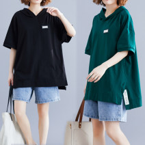 Women's large Summer of 2019 Dark green, black XL [100-150 kg], XXL [150-200 kg] T-shirt singleton  commute easy thin Socket Short sleeve Solid color Korean version Hood Medium length cotton Three dimensional cutting routine Other / other 96% and above