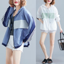 Women's large Summer 2020 White, haze blue Average size [100-200kg] Jacket / jacket singleton  commute easy thin Cardigan Long sleeves Solid color Korean version Hood routine Polyester, polyester Collage routine Other / other pocket 71% (inclusive) - 80% (inclusive) zipper