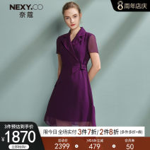 Dress Summer 2020 Deep purplish red 36/S 38/M 40/L 42/XL 44/XXL Mid length dress singleton  Long sleeves commute V-neck High waist Solid color Socket A-line skirt routine Others 35-39 years old Type A NEXY.CO/ Naikou Simplicity Asymmetry XF02852 31% (inclusive) - 50% (inclusive) polyester fiber