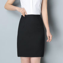 skirt Summer of 2018 S/26 M/27 L/28 XL/29 XXL/30 black Middle-skirt Rock and roll Natural waist Suit skirt Solid color Type H KB17C33 51% (inclusive) - 70% (inclusive) Kubada people polyester fiber zipper Polyester 65% viscose 35% Pure e-commerce (online only)