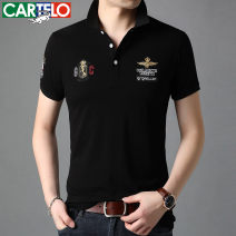 T-shirt Fashion City routine 165/84A 170/88A 175/92A 180/96A 185/100A 190/104A Cartelo / Cartelo crocodile Short sleeve Lapel standard Other leisure summer Cotton 95% polyurethane elastic fiber (spandex) 5% youth routine Youthful vigor Summer 2020 International brands Pure e-commerce (online only)