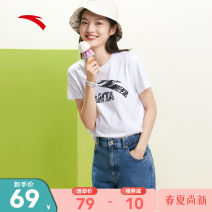 Sports T-shirt Anta 155/XS 160/S 165/M 170/L 175/XL 180/2XL 185/3XL Short sleeve female Crew neck A001 pure white a92203 basic black A001 pure white 8111-1 k0203 cherry powder 8111-2 a92203 basic black 8111-4 Tight fitting Moisture absorption, perspiration and ventilation Summer 2021 Brand logo other