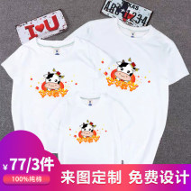 Parent child fashion A family of three Male and female Duo Ke summer motion routine Cartoon animation Finished T-shirt Pure cotton (100% cotton content) Q09 Cotton 100% Class B S M L XL XXL Summer 2020 Chinese Mainland