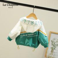 Plain coat pote neutral 80cm,90cm,100cm,110cm,120cm spring and autumn Korean version Zipper shirt No model routine No detachable cap other other other Class B