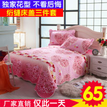 Bedding Set / four piece set / multi piece set Other / other Others 3 pieces other Others Quilting Plants and flowers High density and high branch 1.0m (3.3 ft) bed 1.2m (4 ft) bed 1.5m (5 ft) bed 1.8m (6 ft) bed 2.0m (6.6 ft) bed Bed cover type First Grade Countryside other Reactive Print