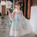 Hanfu nation Three, four, five, six, seven, eight, nine, ten, eleven, twelve Chiffon Chinese style female Pink Tagkita / she and others 100,110,120,130,140,150