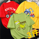 T-shirt NGGGN 110cm 120cm 130cm 140cm 150cm 160cm 165cm male summer Short sleeve Crew neck Korean version There are models in the real shooting nothing Pure cotton (100% cotton content) Cartoon animation Cotton 100% N200510807 Class B Sweat absorption Summer 2020 Chinese Mainland Hubei province