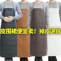 apron Sleeveless apron waterproof Korean version other Household cleaning Average size public