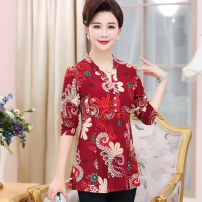 Middle aged and old women's wear Summer 2020, spring 2020 Decor 2, decor 3, decor 4, decor 5 XL,XXL,XXXL,4XL,5XL fashion T-shirt Self cultivation singleton  other 50-59 years old Socket thin routine polyester Long sleeves